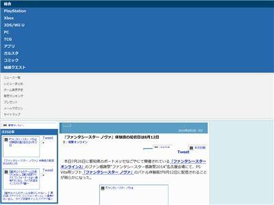 CrenaHtml2jpg_00812