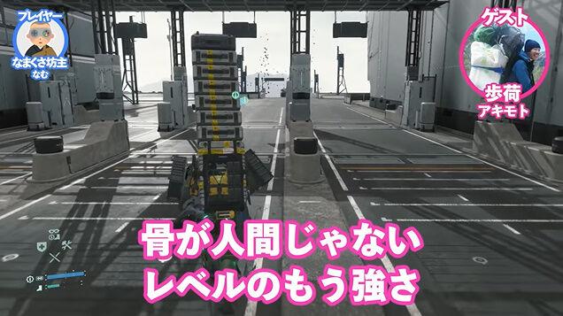 デス・ストランディング 歩荷 リアル プロ ゲームさんぽに関連した画像-47