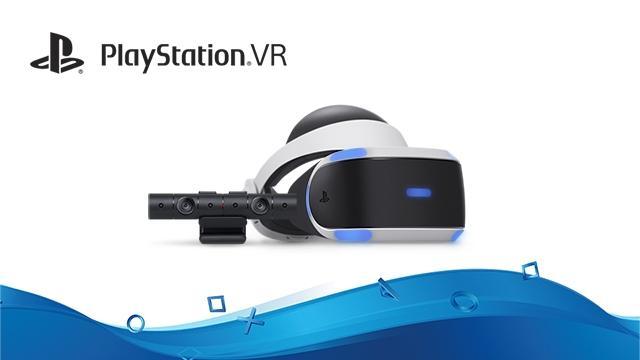 PS4 PS5 PSVR ソニー ワイヤレス アイトラッキング フォービエイテッド・レンダリングに関連した画像-01