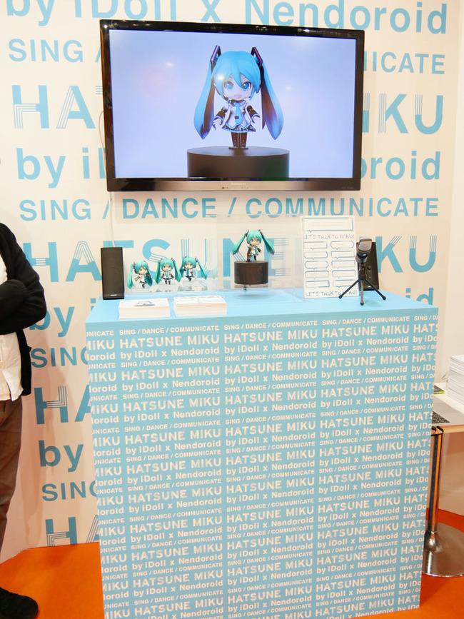 ねんどろいど 初音ミク iDoll ロボットドール 動く 踊る 歌う に関連した画像-03