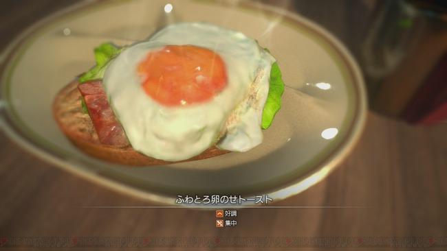 ファイナルファンタジー15 料理に関連した画像-07