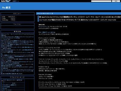 CrenaHtml2jpg_00514