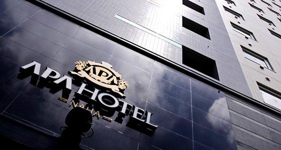 アパホテル 中国 台湾人 ボイコットに関連した画像-01