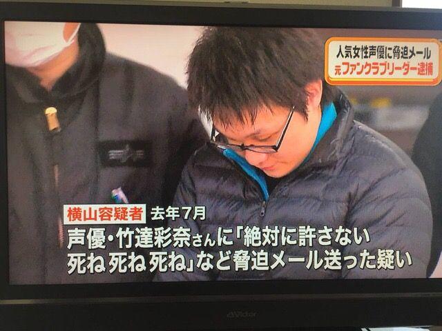 竹達彩奈 梶裕貴 結婚に関連した画像-10
