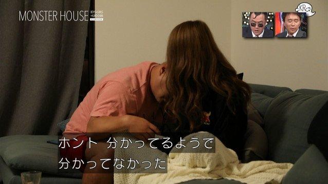 クロちゃん モンスターハウス 恋愛に関連した画像-08