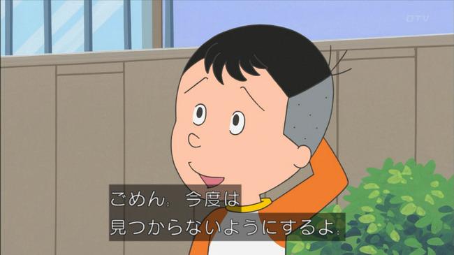 サザエさん 堀川くん 不法侵入に関連した画像-06