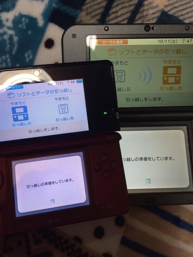 New3DSに関連した画像-08