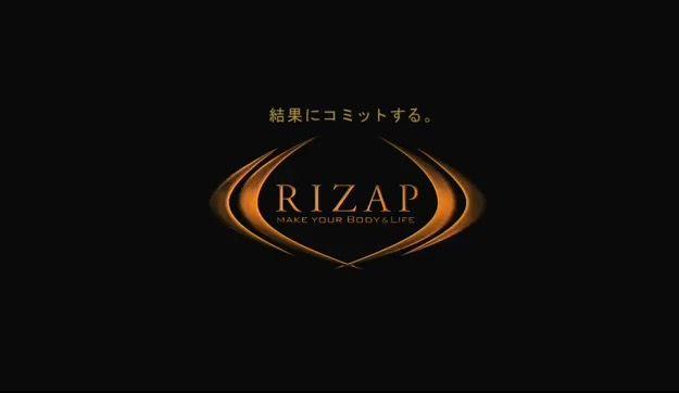 ライザップ スギちゃん 失敗 ギャラ 出演料に関連した画像-01
