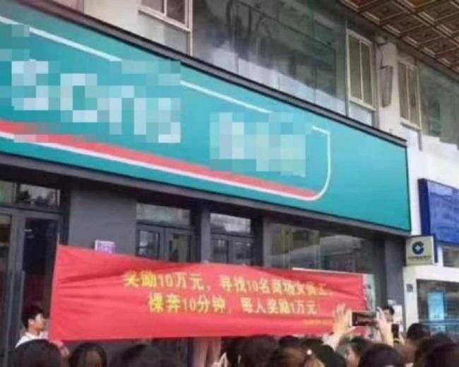中国 ショッピングセンター 裸マラソン 女性 批判殺到に関連した画像-04