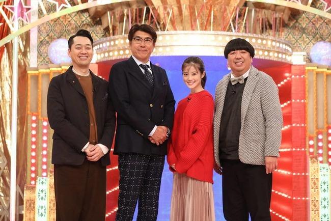 『細かすぎて伝わらないモノマネ』 が復活! 11月24日放送決定!!!