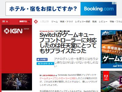 ニンテンドースイッチ ゲームキューブ コントローラー 任天堂に関連した画像-02
