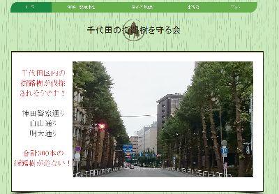 街路樹に関連した画像-02