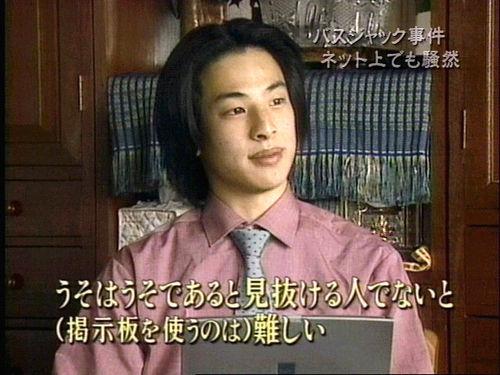 常磐道あおり運転 ガラケー女 デマ 女性 損害賠償に関連した画像-03