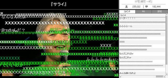XboxOne 発売記念生放送に関連した画像-05