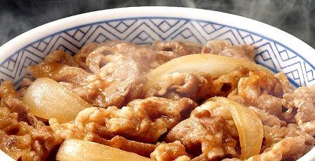 牛丼の湯 カレーの湯 入浴剤 だし汁の湯バスパウダーに関連した画像-01