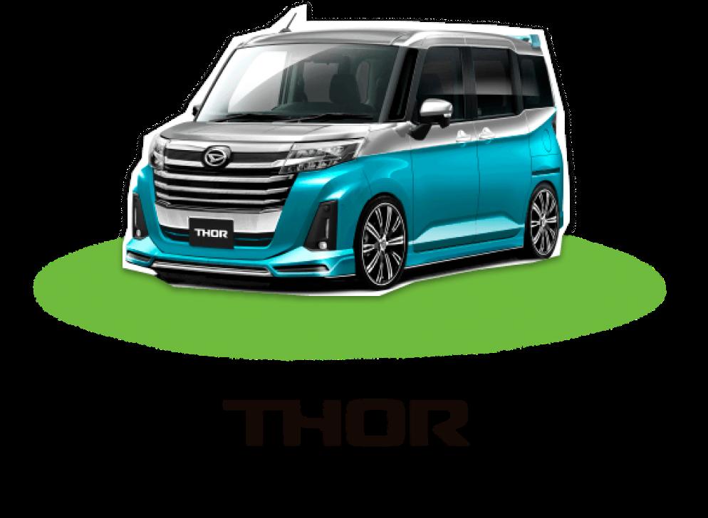 ダイハツ バーチャル オート 自動車 サロン ハイゼット 軽トラに関連した画像-03