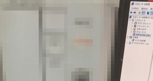 従姉妹 配信 PC パソコン ヤフオク 性能 驚愕 衝撃に関連した画像-01