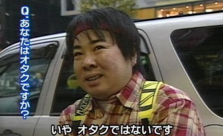 カメコ オタク バンダナ リュック チェックに関連した画像-01