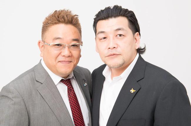 あおり運転 サンドウィッチマン 伊達みきお 富澤たけしに関連した画像-01