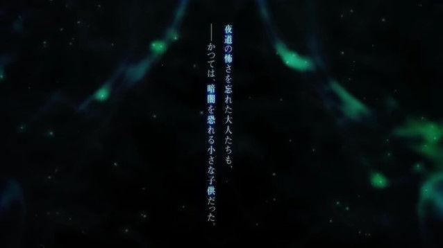 夜廻 ホラー 少女 夜 日本一ソフトウェアに関連した画像-37