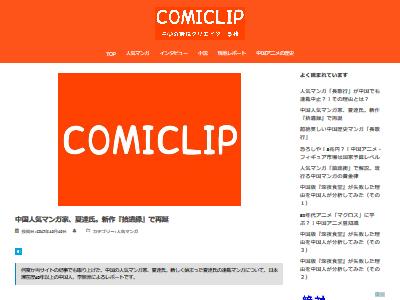 若者 日本式漫画 読めないに関連した画像-02
