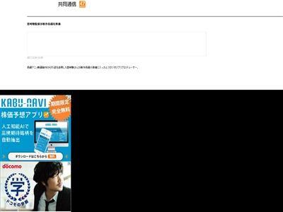 宮崎駿 監督 スタジオジブリ ジブリ 引退 撤回 復帰に関連した画像-02