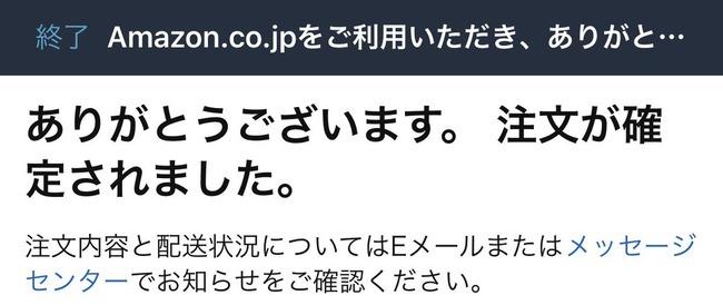 斗和キセキ Vtuber ガンダムアストレイレッドフレーム改に関連した画像-18
