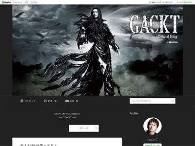 GACKT 円形脱毛症 ストレス 美容室 芸能人格付けチェックに関連した画像-02