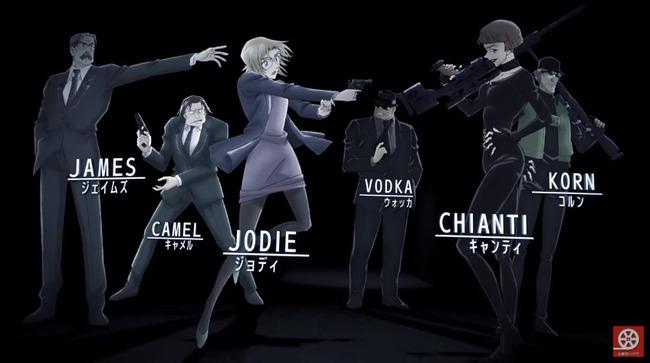 名探偵コナン コナン 劇場版 黒の組織に関連した画像-07
