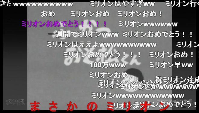 おそ松さん おそ松くん ニコニコ動画 アニメ ミリオン 100万再生 動画 第1話に関連した画像-02