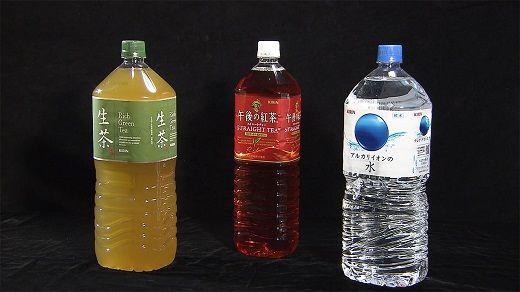 キリン大型ペットボトル値上げに関連した画像-01