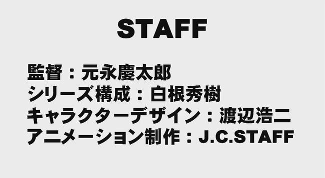 デート・ア・ライブ 3期 新作ゲームに関連した画像-04