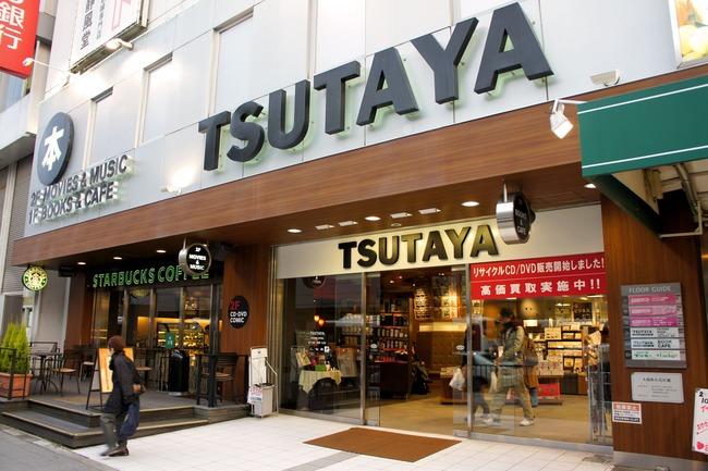 TSUTAYA 閉店 続出に関連した画像-01