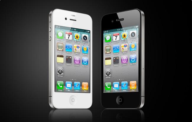 iphone4novo