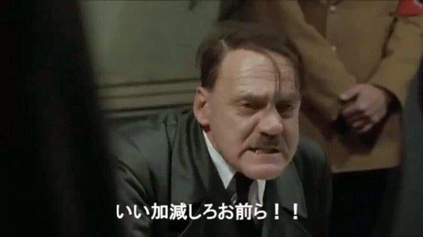コミケ 徹夜に関連した画像-01