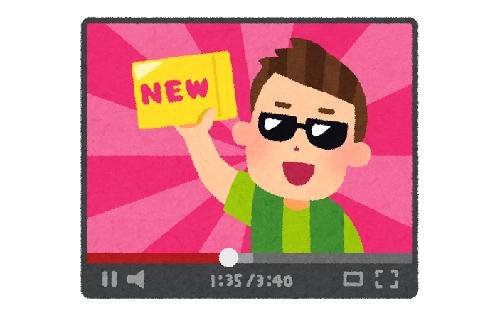 Youtubeプレミアムユーチューバー収入減に関連した画像-01