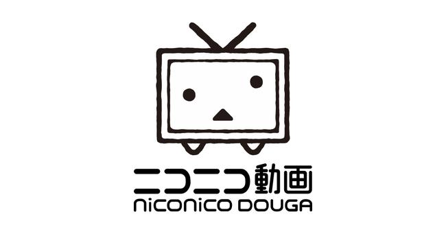 栗田穣崇 ニコニコ動画 艦これ アズールレーン ツイッターに関連した画像-01