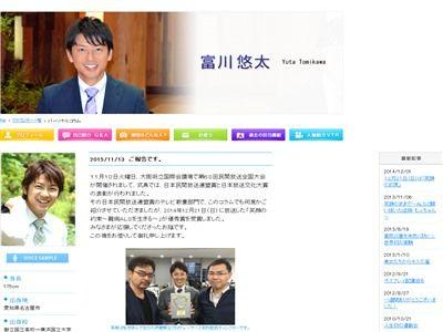 報道ステーション 古舘伊知郎 富川悠太 アナウンサーに関連した画像-03