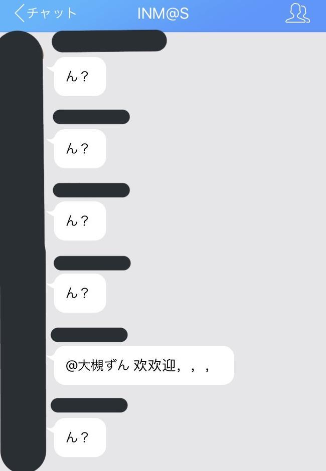 中国語 LINE 日本語 チャットに関連した画像-02