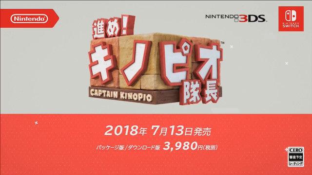 キノピオに関連した画像-09