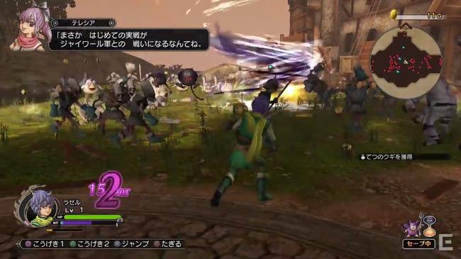 ドラゴンクエストヒーローズ2 双子の王と予言の終わり PS4 PS3 PSVitaに関連した画像-17