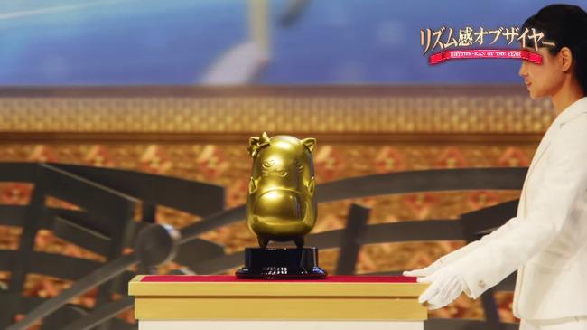 アイドルマスター シンデレラガールズ スターライトステージ デレステ 中居正広に関連した画像-13