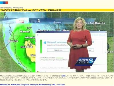ウィンドウズ10 Windows10 天気予報に関連した画像-02