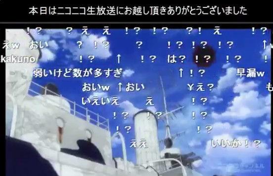 ニコニコ生放送 放送事故 アニメ ブレイブウィッチーズ 8話 上映会に関連した画像-03