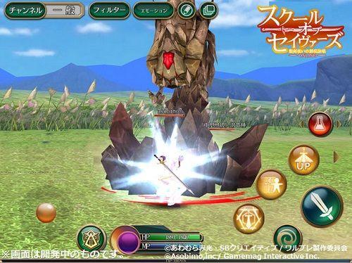 聖剣使いの禁呪詠唱 ワールドブレイク ゲーム化 オンラインに関連した画像-03