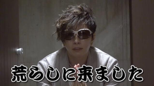 ガクト GACKT YouTube デビュー 荒らし チャンネル がくちゃんに関連した画像-03
