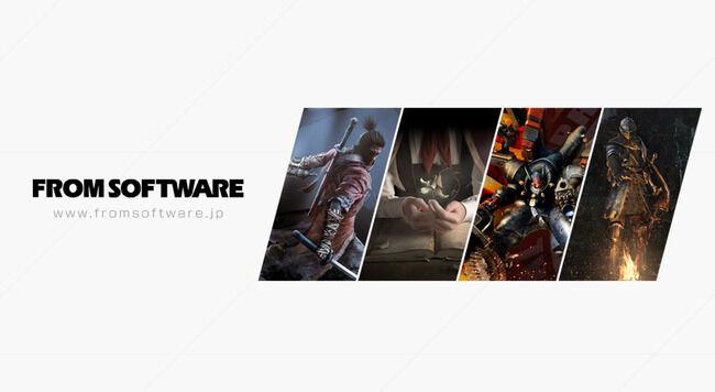 噂 フロム・ソフトウェア PS5 独占 新規IP 新作タイトル ソウルライク 開発中に関連した画像-01