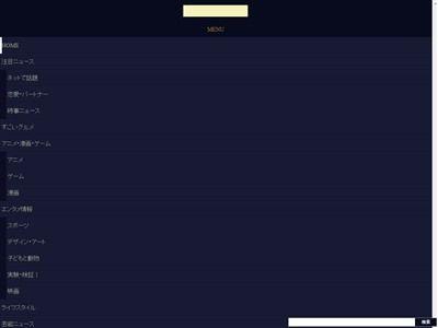 ハンターハンター ハンター×ハンター ウド鈴木 キャイ〜ン ゲスト出演 ウッディー 冨樫義博に関連した画像-02