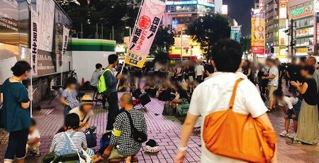 平塚正幸 国民主権党 クラスタージャック クラスターデモ 新型コロナウイルス マスクなしに関連した画像-01
