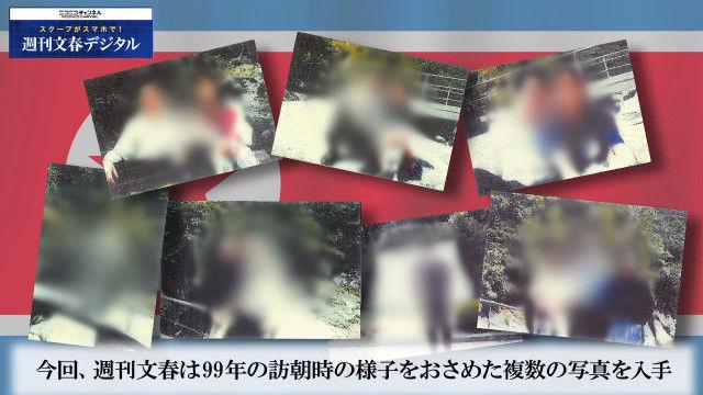 民進党 前原誠司 党代表 北朝鮮 美女 ハニートラップ 文春砲に関連した画像-07